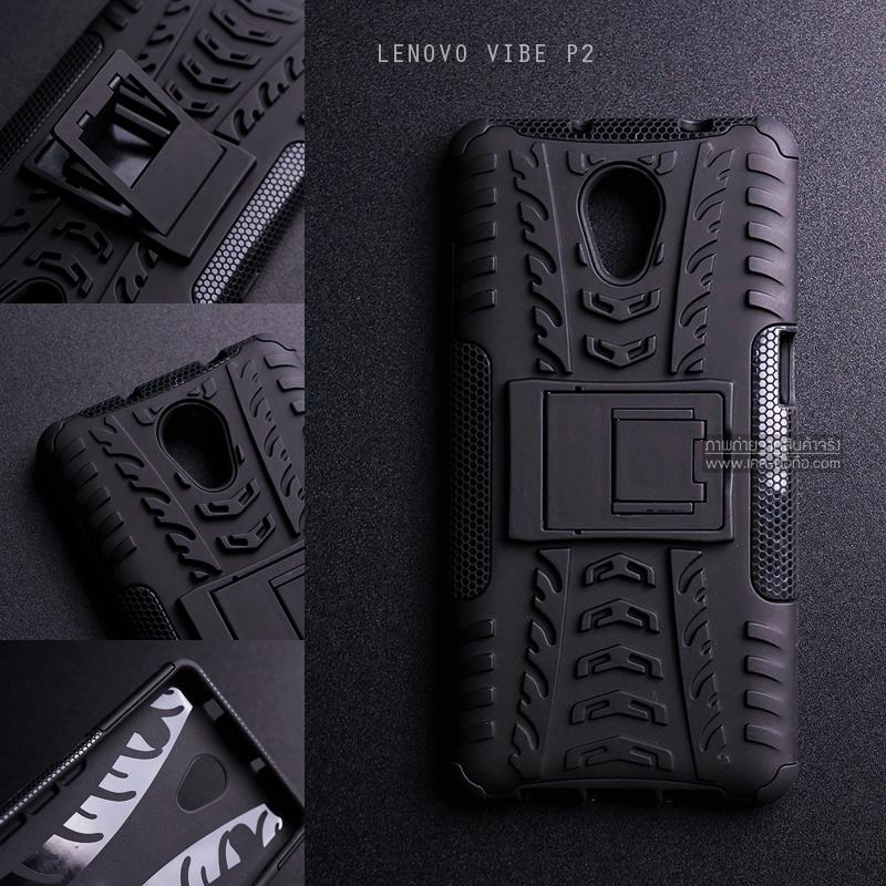 เคส Lenovo Vibe P2 กรอบบั๊มเปอร์ กันกระแทก Defender สีดำ (เป็นขาตั้งได้)