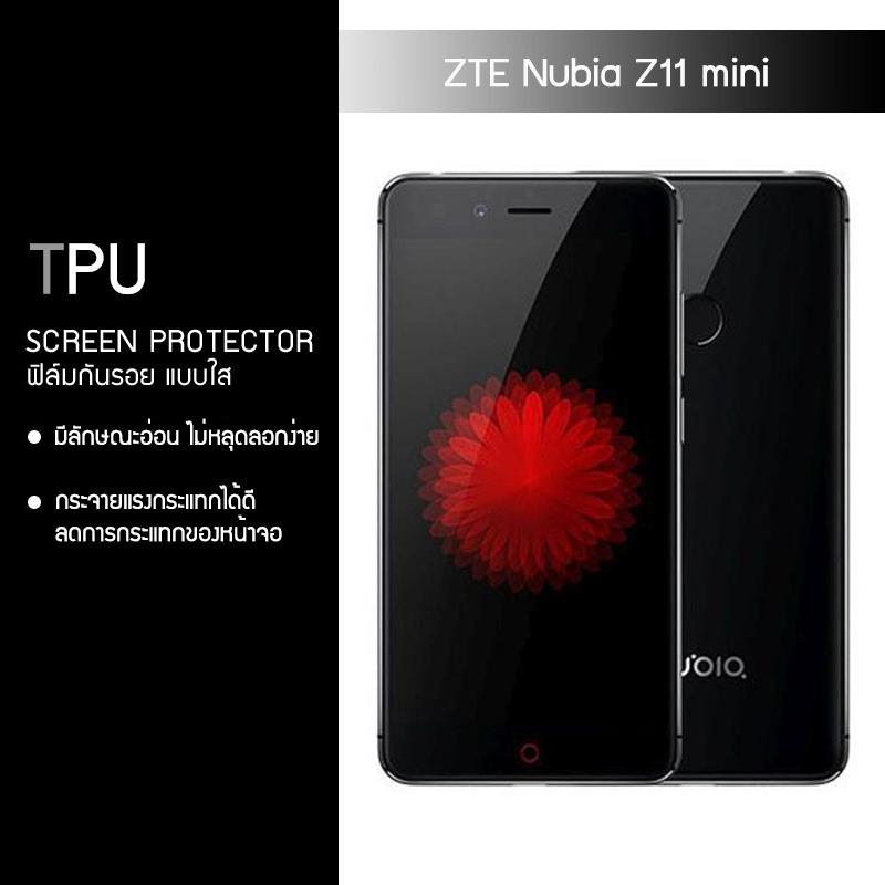 ฟิล์มกันรอย ZTE Nubia Z11 mini แบบใส (วัสดุ TPU)
