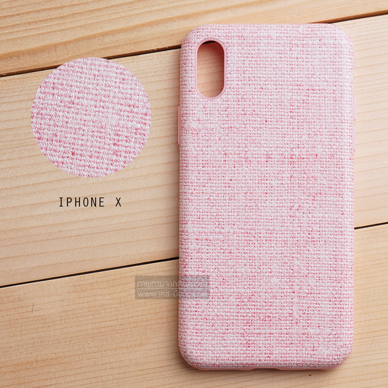 เคส iPhone X เคสแข็งความยืดหยุ่นสูงพิมพ์ลายผ้าฝ้าย สีชมพู