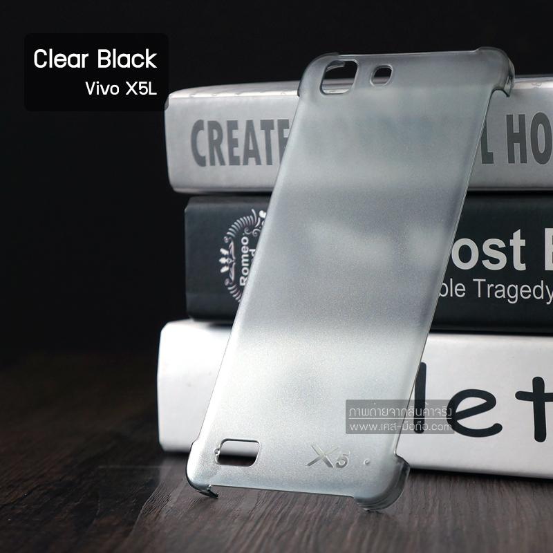 เคส Vivo X5 / X5L เคสแข็งกึ่งโปร่งแสง สีดำใส