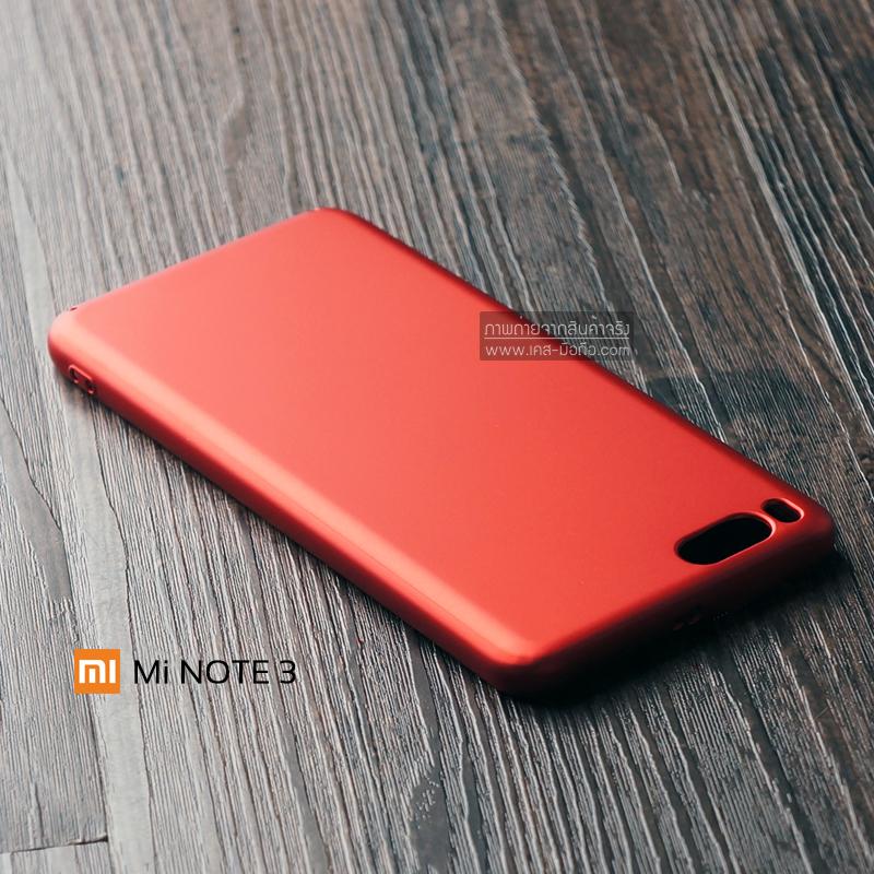 เคส Xiaomi Mi Note 3 เคสแข็งสีเรียบ คลุมขอบ 4 ด้าน สีแดง