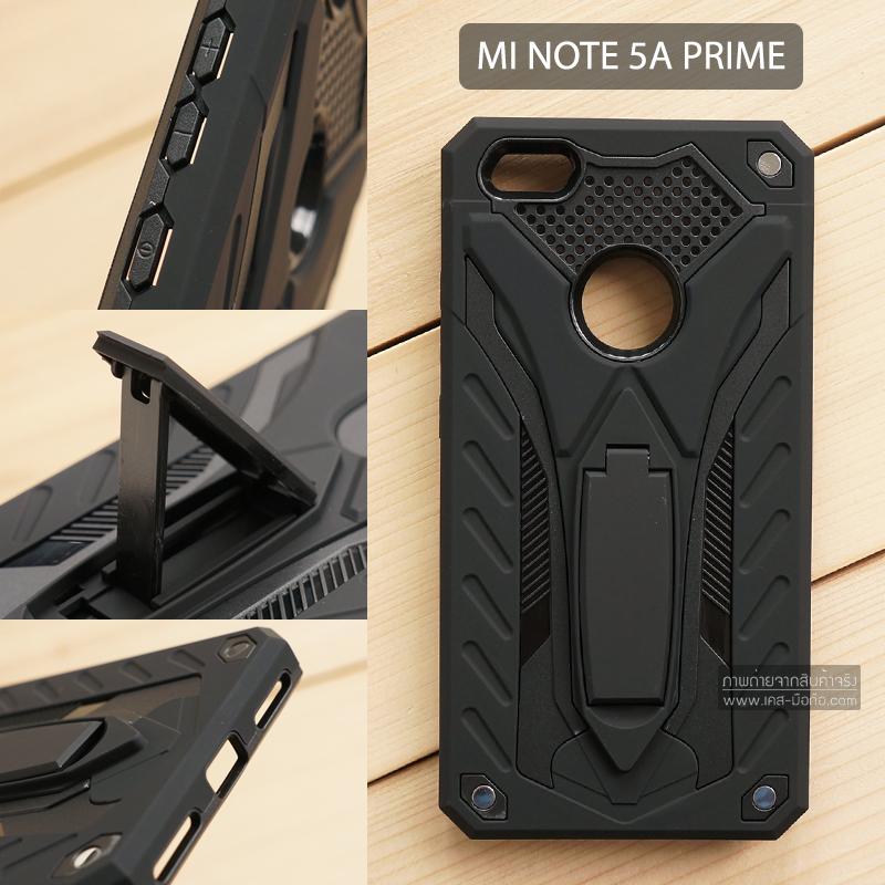 เคส Xiaomi Redmi Note 5A Prime เคสบั๊มเปอร์ กันกระแทก Defender 2 ชั้น (พร้อมขาตั้ง) สีดำ (แบบที่ 2)