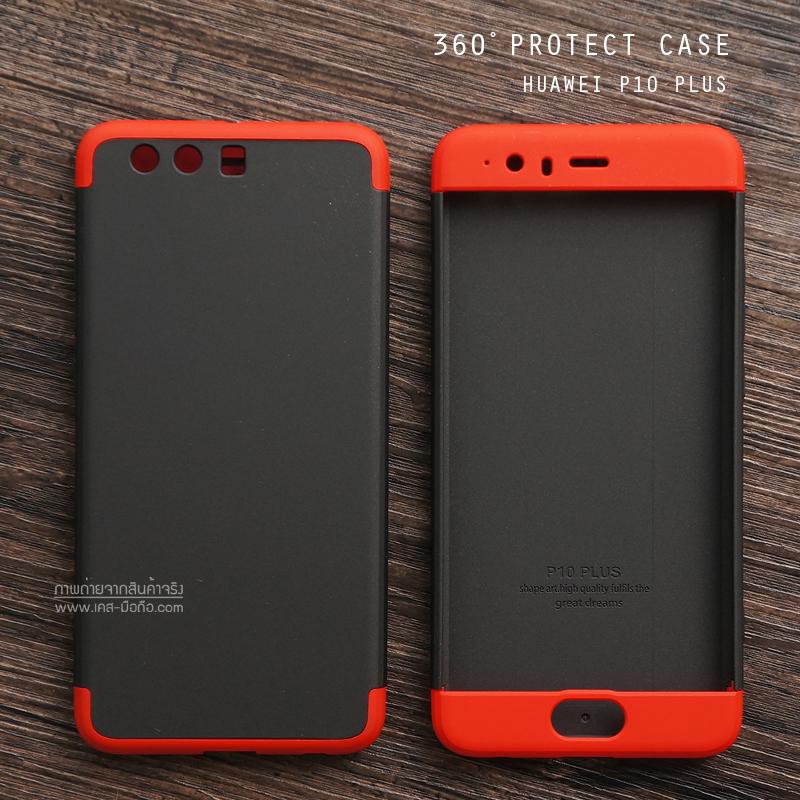 เคส Huawei P10 Plus เคสแข็งแบบ 3 ส่วน ครอบคลุม 360 องศา (สีดำ - แดง)