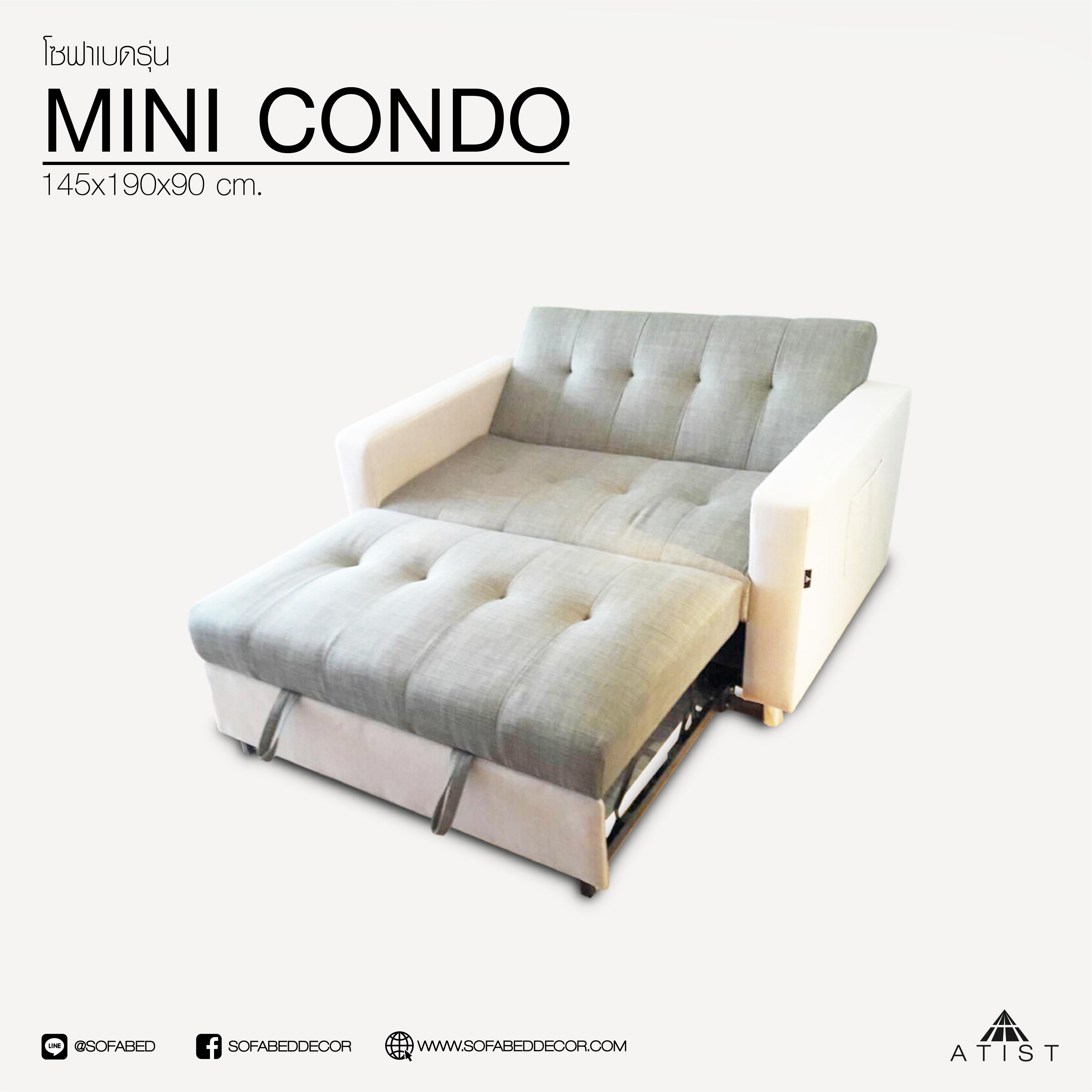 โซฟาเบด รุ่น MINI CONDO (มี 5 ขนาด) Sofa Bed ปรับนอนได้ ขนาดมาตรฐาน 145x190x90 cm