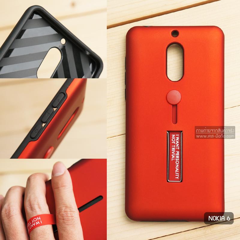 เคส Nokia 6 เคส Hybrid เกรดพรีเมี่ยม 2 ชั้น ขอบยางลดแรงกระแทก พร้อม (ขาตั้ง + สายคล้องนิ้ว) สีแดง