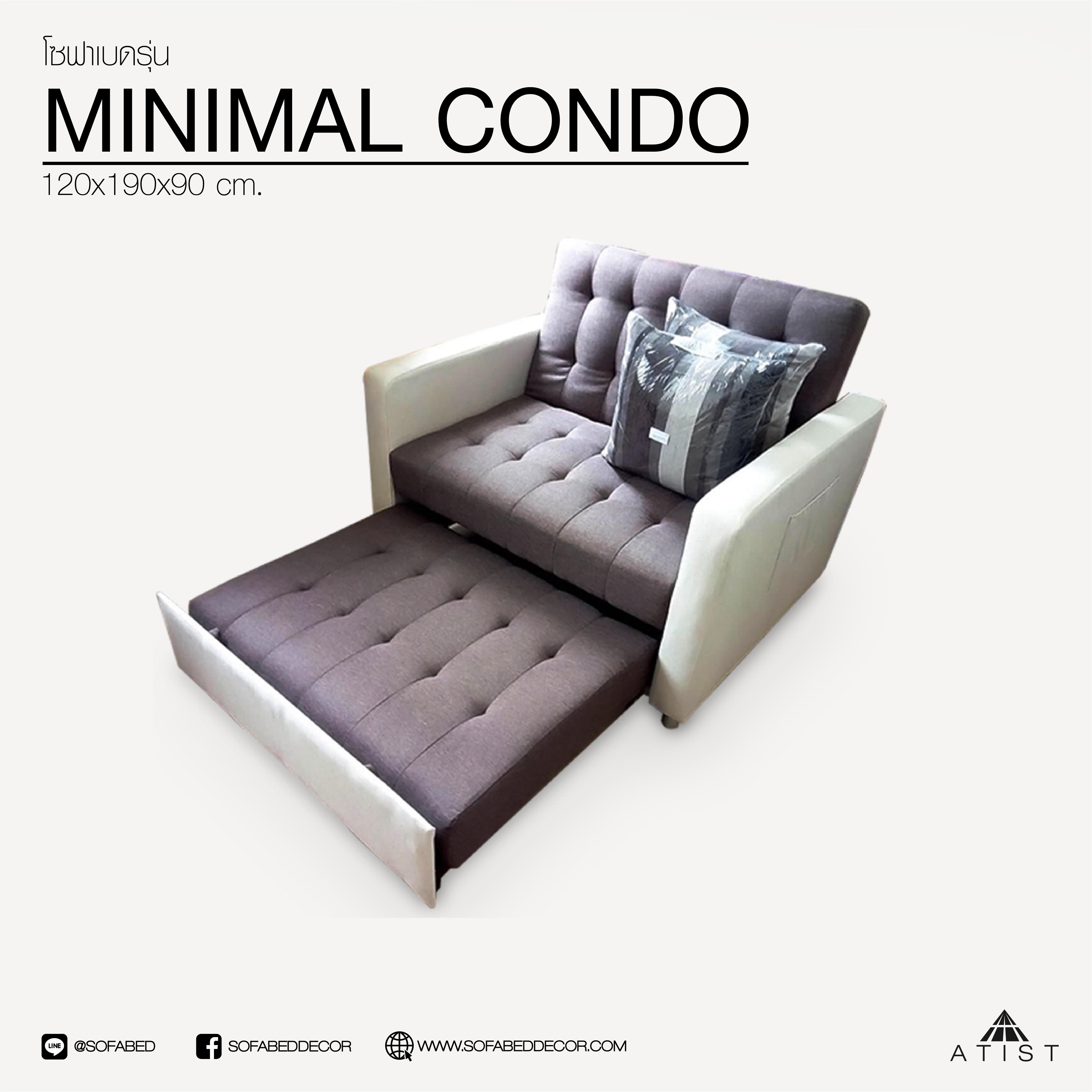 โซฟาเบด รุ่น MINIMAL CONDO (มี 5 ขนาด) Sofa Bed ปรับนอนได้ ขนาดมาตรฐาน 120x190x90 cm