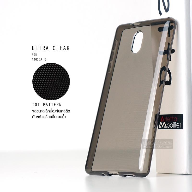 เคส Nokia 3 เคสนิ่ม ULTRA CLEAR พร้อมจุดขนาดเล็กป้องกันเคสติดกับตัวเครื่อง สีดำใส