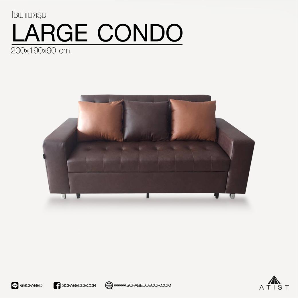 โซฟาเบด รุ่น LARGE CONDO (มี 5 ขนาด) Sofa Bed ปรับนอนได้ ขนาดมาตรฐาน 200x190x90 cm