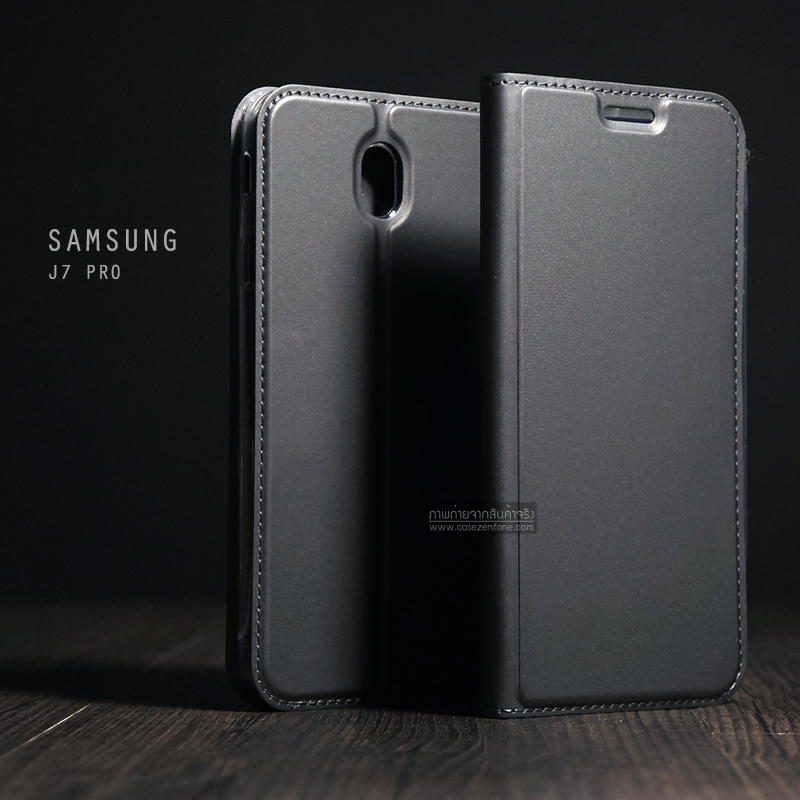 เคส Samsung Galaxy J7 Pro เคสฝาพับเกรดพรีเมี่ยม (เย็บขอบ) พับเป็นขาตั้งได้ สีเทา (Dux Ducis)