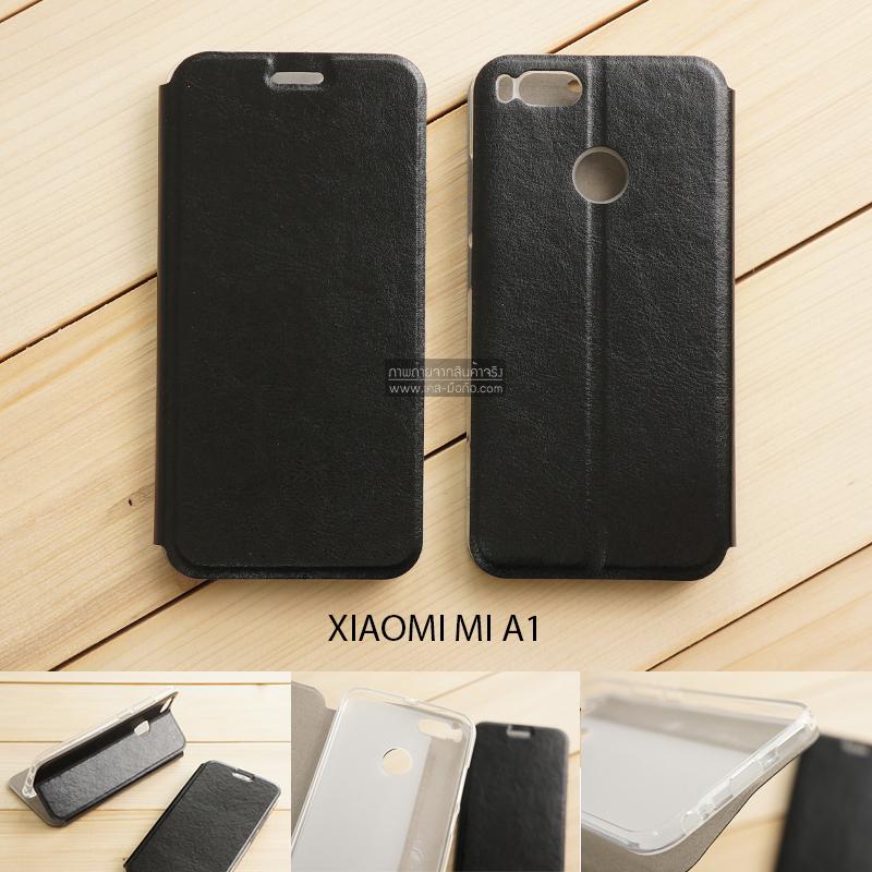 เคส Xiaomi Mi A1 เคสฝาพับบางพิเศษ พร้อมแผ่นเหล็กป้องกันของมีคม พับเป็นขาตั้งได้ สีดำ