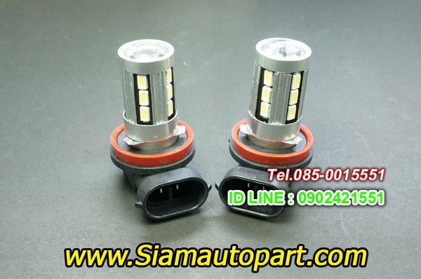 LED ขั้ว H11-18SMD-2สเตปสั่งกระพริบได้