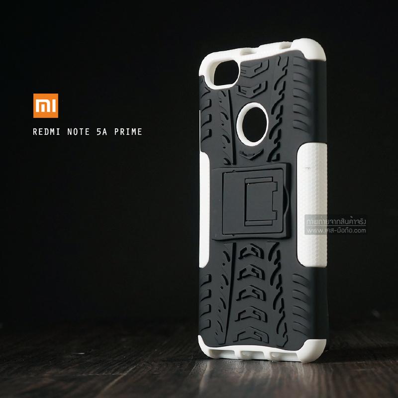 เคส Xiaomi Redmi Note 5A Prime เคสบั๊มเปอร์ กันกระแทก Defender (พร้อมขาตั้ง) สีขาว