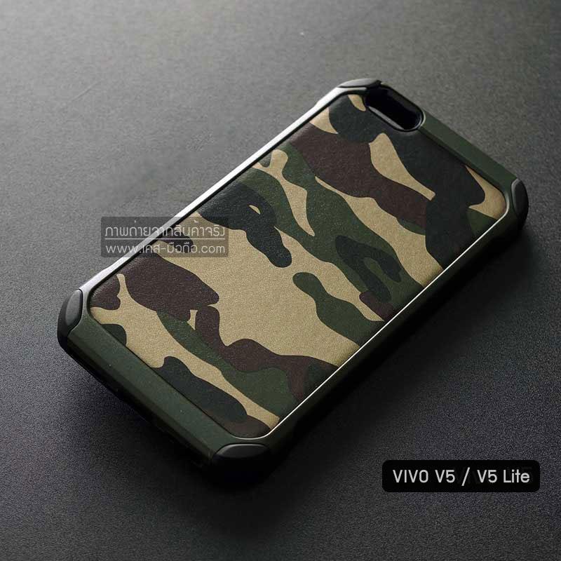 เคส Vivo V5 / V5s / V5 Lite กรอบบั๊มเปอร์ กันกระแทก Defender ลายทหาร (Camouflage Series) สีเขียว