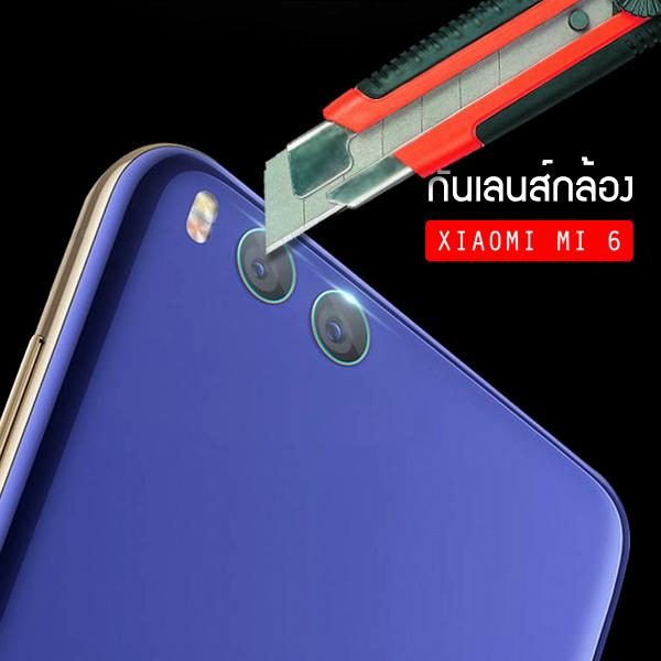 (ราคาแลกซื้อ เฉพาะลูกค้าที่สั่งเคสหรือฟิล์มกระจกหน้าจอ ภายในออเดอร์เดียวกัน) กระจกนิรภัยกันเลนส์กล้อง Xiaomi Mi 6