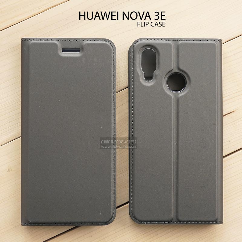เคส Huawei Nova 3E เคสฝาพับเกรดพรีเมี่ยม เย็บขอบ พับเป็นขาตั้งได้ สีเทา (Dux Ducis)