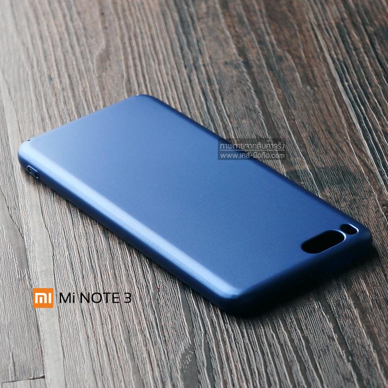 เคส Xiaomi Mi Note 3 เคสแข็งสีเรียบ คลุมขอบ 4 ด้าน สีน้ำเงิน