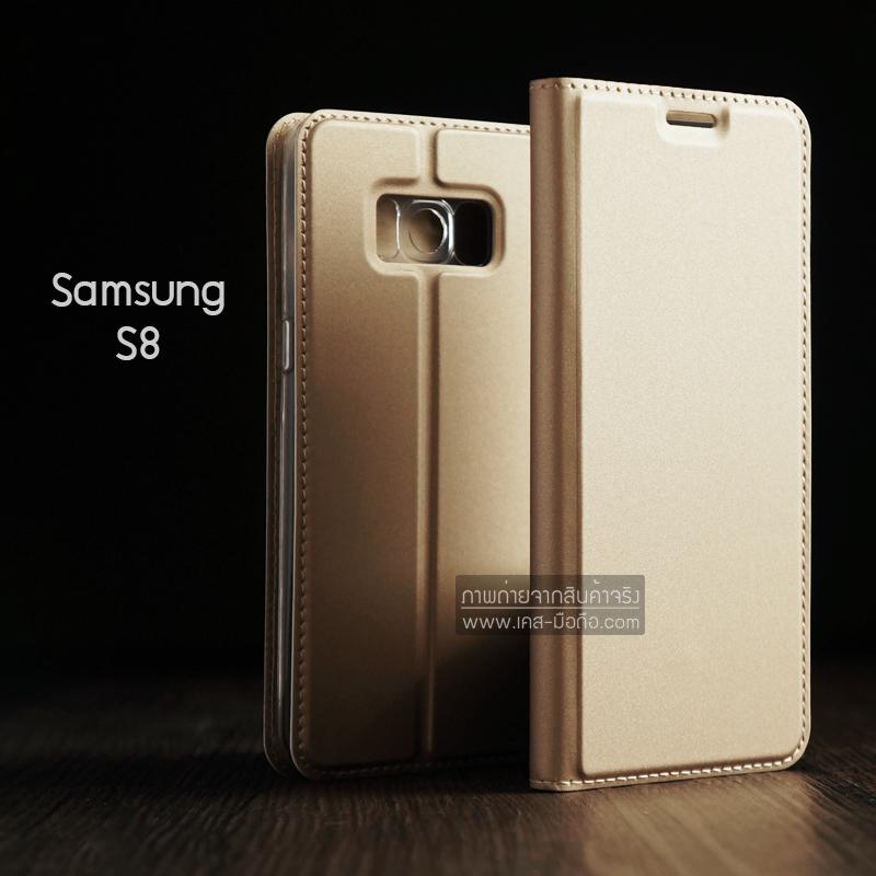 เคส Samsung Galaxy S8 เคสฝาพับเกรดพรีเมี่ยม (เย็บขอบ) พับเป็นขาตั้งได้ สีทอง