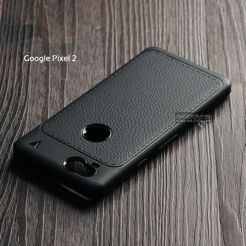 เคส Google Pixel 2 เคสนิ่ม Hybrid เกรดพรีเมี่ยม ลายหนัง (ขอบนูนกันกล้อง)
