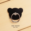 ( สำหรับลูกค้าที่สั่งซื้อสินค้า 100 บาท ขึ้นไป ไม่รวมค่าจัดส่ง) RING HOLDER แหวนมือถือ ( ป้องกันการตกหล่น ใช้เป็นขาตั้งได้ ฯลฯ ) สีดำ (BEAR)