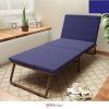 เตียงพับแบบพกพา รุ่น BB01 (สีน้ำเงิน)