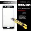 (มีกรอบ) กระจกนิรภัย-กันรอยแบบพิเศษ ขอบมน 2.5D (Samsung Galaxy J7 Max) ความทนทานระดับ 9H สีดำ