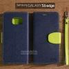 เคส Samsung Galaxy s6 edge เคสฝาพับ ทูโทน สีน้ำเงินเข้ม/เขียว พร้อมสายห้อย (มีช่องเก็บบัตรด้านใน)