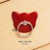 ( สำหรับลูกค้าที่สั่งซื้อสินค้า 100 บาท ขึ้นไป ไม่รวมค่าจัดส่ง) RING HOLDER แหวนมือถือ ( ป้องกันการตกหล่น ใช้เป็นขาตั้งได้ ฯลฯ ) สีแดง (CAT)