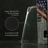 เคส Lenovo A7000 / A7000+ / K3NOTE เคสนิ่ม Super Slim TPU บางพิเศษ พร้อมจุด Pixel ขนาดเล็กด้านในเคสป้องกันเคสติดกับตัวเครื่อง สีใส