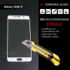 (มีกรอบ) ฟิล์มกระจกนิรภัย-กันรอย Samsung Galaxy Note 5 Tempered Glass 9H ขอบมน 2.5D (สีขาว)