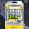 "GP ชุดชาร์จถ่าน Limited Edition GP ''BA-NA-NA"" USB Charger Bundle"