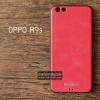เคส OPPO R9s เคสนิ่ม คุณภาพ พรีเมียม ลายหนัง สีชมพูเข้ม (Classic)