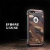เคส iPhone 5 / 5S / SE กรอบบั๊มเปอร์ กันกระแทก Defender ลายทหาร สีน้ำตาล