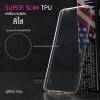 เคส OPPO R9s เคสนิ่ม Super Slim TPU บางพิเศษ พร้อมจุด Pixel ขนาดเล็กด้านในเคสป้องกันเคสติดกับตัวเครื่อง สีใส