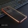 เคส Meizu MX 5 เคสนิ่ม TPU ใส (ขอบเงา) สีโรสโกลด์