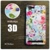 เคส Vivo X5MAX เคสแข็งพิมพ์ลาย 3 มิติ แบบที่ 5