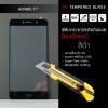 (มีกรอบ) กระจกนิรภัย-กันรอยแบบพิเศษ ( Huawei Y7 ) ความทนทานระดับ 9H สีดำ