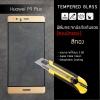(มีกรอบ) กระจกนิรภัย-กันรอยแบบพิเศษ Huawei P9 Plus สีทอง