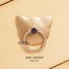 ( สำหรับลูกค้าที่สั่งซื้อสินค้า 100 บาท ขึ้นไป ไม่รวมค่าจัดส่ง) RING HOLDER แหวนมือถือ ( ป้องกันการตกหล่น ใช้เป็นขาตั้งได้ ฯลฯ ) สีทอง (CAT)