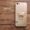 เคส OPPO R9s เคสแข็งความยืดหยุ่นสูง พร้อมแหวนมือถือ สีทอง (BEAR)