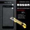 (มีกรอบ) กระจกนิรภัย-กันรอยแบบพิเศษ ขอบมน 2.5D (Vivo X5 Pro) ความทนทานระดับ 9H สีดำ