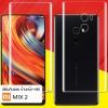 (แพ็คคู่) ฟิล์มกันรอย Xiaomi Mi Mix 2 แบบใส (เต็มจอ) วัสดุ TPU (ด้านหน้า - หลัง)