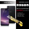 กระจกนิรภัย-กันรอย ( Vivo V7 Plus ) ขอบลบคม 2.5D