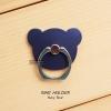 ( สำหรับลูกค้าที่สั่งซื้อสินค้า 100 บาท ขึ้นไป ไม่รวมค่าจัดส่ง) RING HOLDER แหวนมือถือ ( ป้องกันการตกหล่น ใช้เป็นขาตั้งได้ ฯลฯ ) สีน้ำเงิน (BEAR)