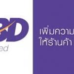 เพิ่มความน่าเชื่อถือให้ LH Autopart ด้วย DBD Registered จากกรมพัฒนาธุรกิจการค้า