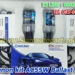 xenon kit HB3 AC55W Slim Balllast N5