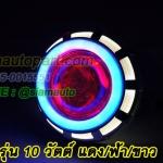 ไฟโปรเจคเตอร์รถมอเตอร์ไซค์แบบ LED รุ่น 10 วัตต์ ทรงกลม สีฟ้า ขาว