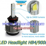 LED Headlight 2400Lumen HB4/9006