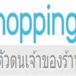 LH Autopart ได้การรับรอง Sure Shopping:Verify ระดับชั้นสูงสุด จาก LwnShop