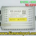 Ballast xenon X5 Canbus Fast Bright 55W
