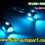 LED-T10-5730-6SMD-หัวเลนส์ แสงสี Ice blue